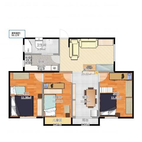 恒大华城东林苑3室1厅1卫1厨84.00㎡户型图