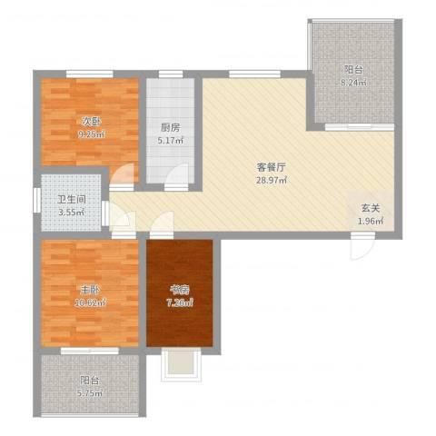 星城旺城3室2厅1卫1厨98.00㎡户型图