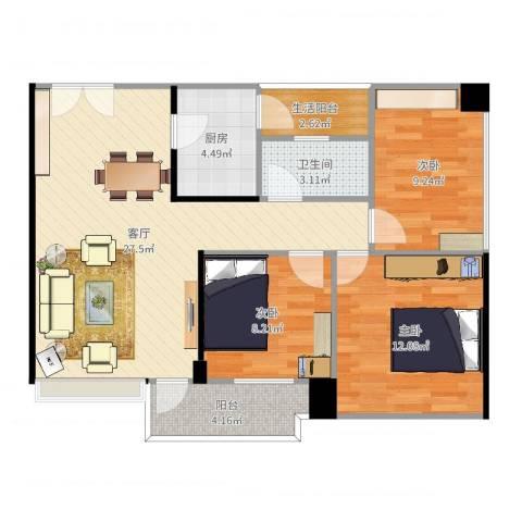 中建投峰汇中心3室1厅1卫1厨90.00㎡户型图