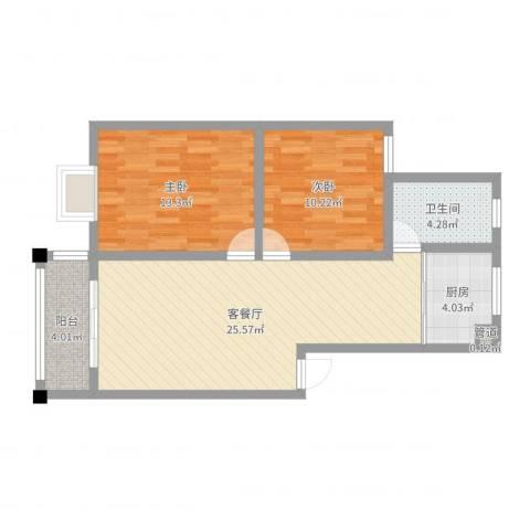 树人花园2室2厅1卫1厨77.00㎡户型图