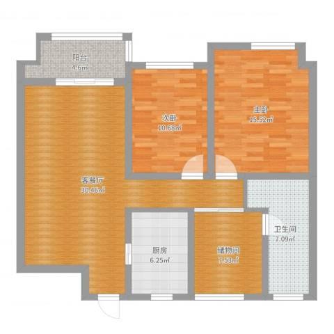国信上城学府12-1-2032室2厅1卫1厨103.00㎡户型图