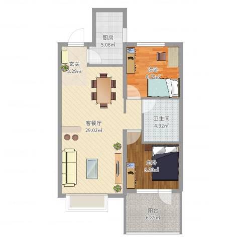 博辉万象城2室2厅1卫1厨79.00㎡户型图