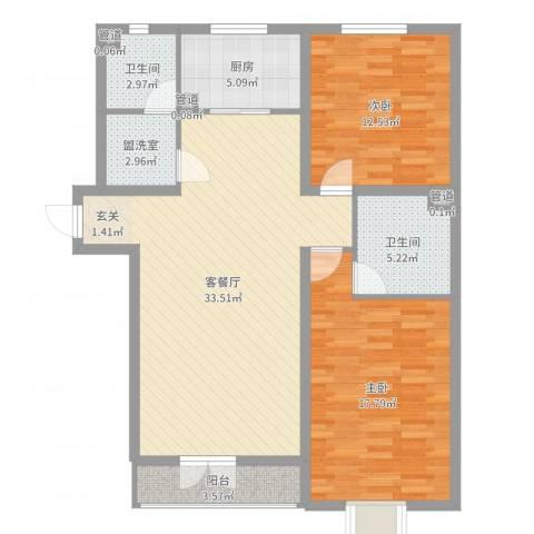 西城新村2室2厅2卫1厨105.00㎡户型图