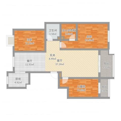 晨阳庄园3室1厅1卫1厨120.00㎡户型图