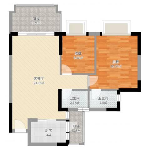 朗晴名门2室2厅2卫1厨75.00㎡户型图