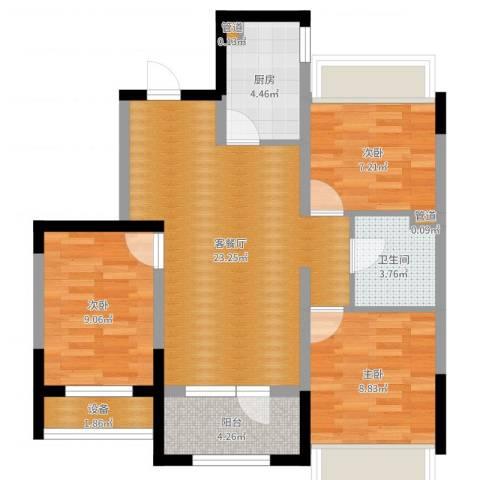 郡原小石城3室2厅1卫1厨79.00㎡户型图