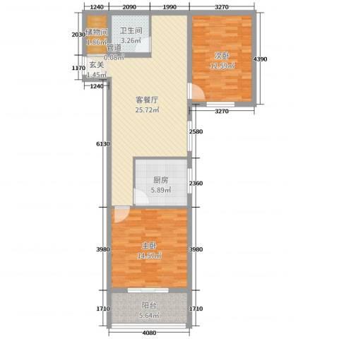 滏兴国际园二期2室2厅1卫1厨87.00㎡户型图