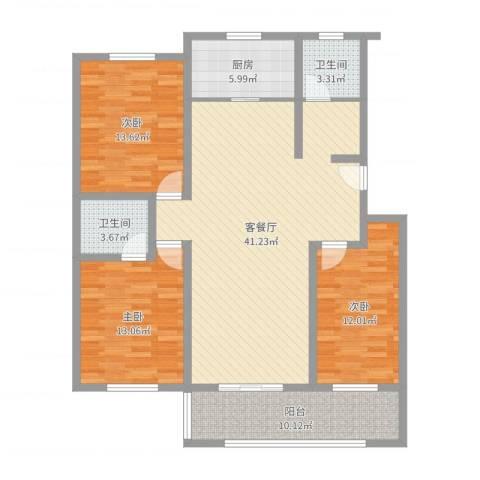 活力康城3室2厅2卫1厨129.00㎡户型图