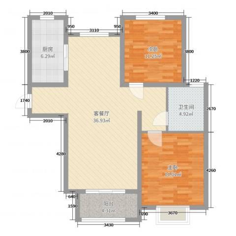 雍雅锦江2室2厅1卫1厨96.00㎡户型图