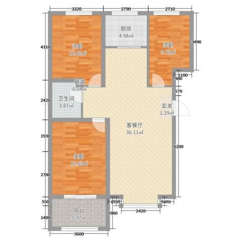 泉府公馆3室2厅1卫1厨87.94㎡户型图