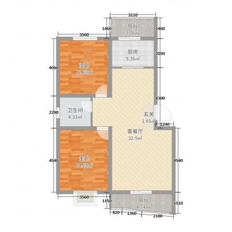 南国风光2室2厅1卫1厨98.00㎡户型图