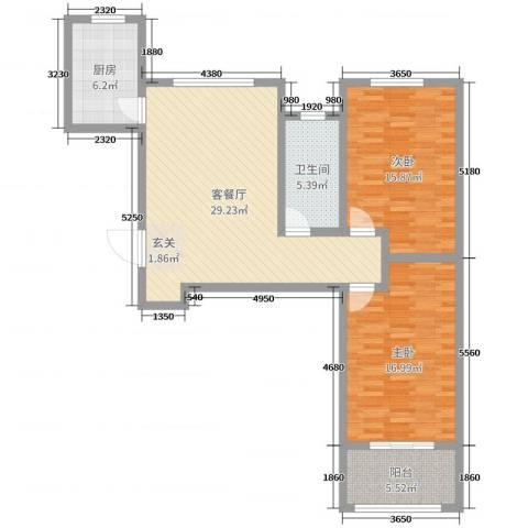 泉府公馆2室2厅1卫1厨79.20㎡户型图