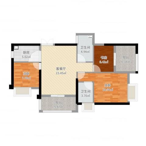 铂金汉宫3室2厅2卫1厨97.00㎡户型图
