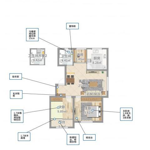 新星宇和源3室2厅1卫1厨93.00㎡户型图