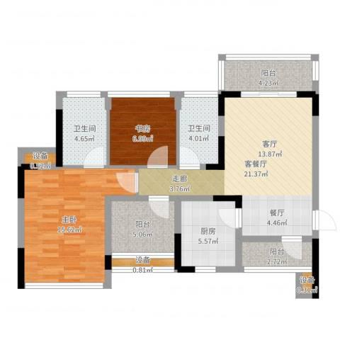 莱蒙水榭春天2室2厅2卫1厨90.00㎡户型图