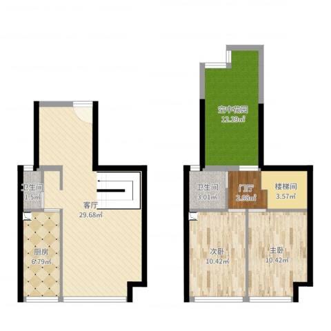 锦地繁花2室1厅2卫1厨101.00㎡户型图