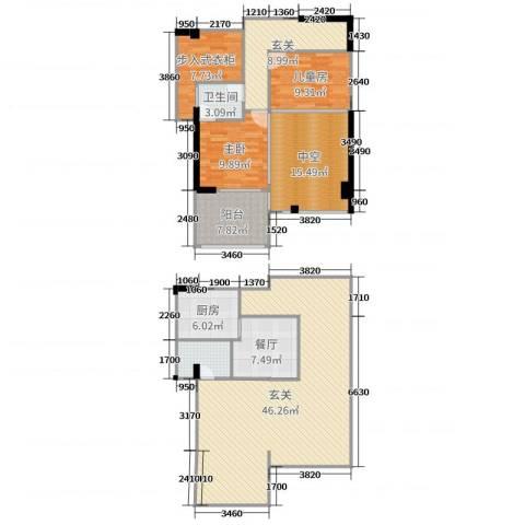 诚盛御庭3室1厅2卫1厨160.00㎡户型图