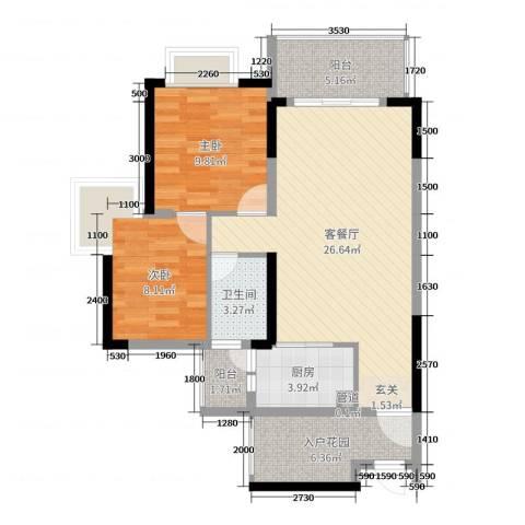 锦绣海湾城2室2厅1卫1厨83.00㎡户型图