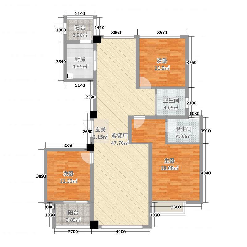 宏泰风花树137.00㎡A2户型3室3厅2卫1厨