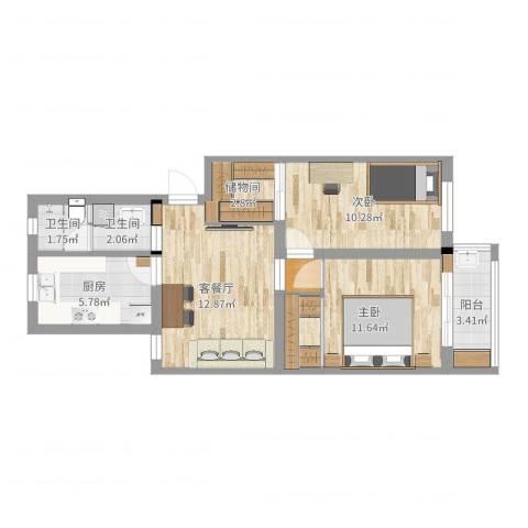 恒大华城梅山苑2室2厅2卫1厨64.00㎡户型图
