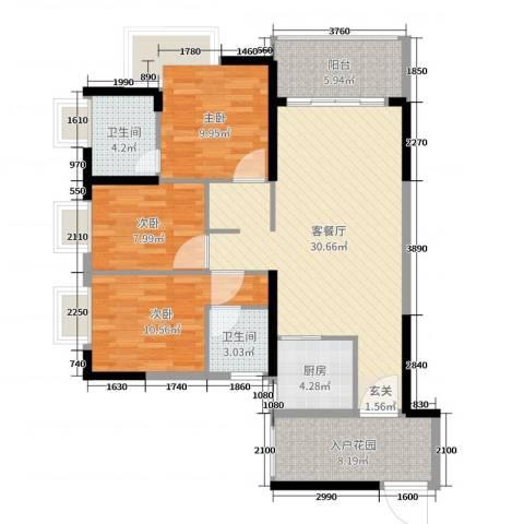 锦绣国际花城3室2厅2卫1厨106.00㎡户型图