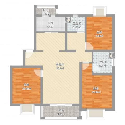 泰燕华庭3室2厅2卫1厨103.00㎡户型图