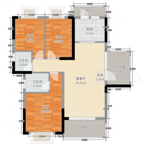 锦绣海湾城3室2厅2卫1厨108.00㎡户型图
