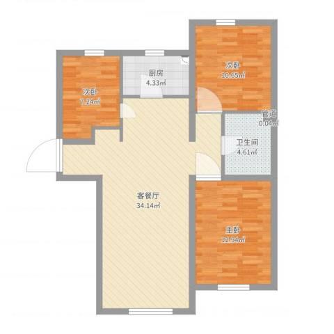 保利罗兰香谷二期3室2厅1卫1厨92.00㎡户型图