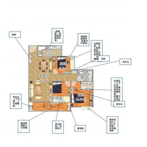 光耀荷兰公馆2室2厅2卫1厨112.00㎡户型图