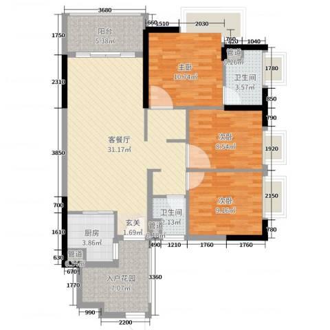 锦绣国际花城3室2厅2卫1厨104.00㎡户型图