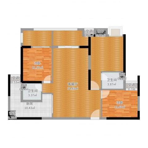深业・上林苑3室2厅5卫5厨132.00㎡户型图