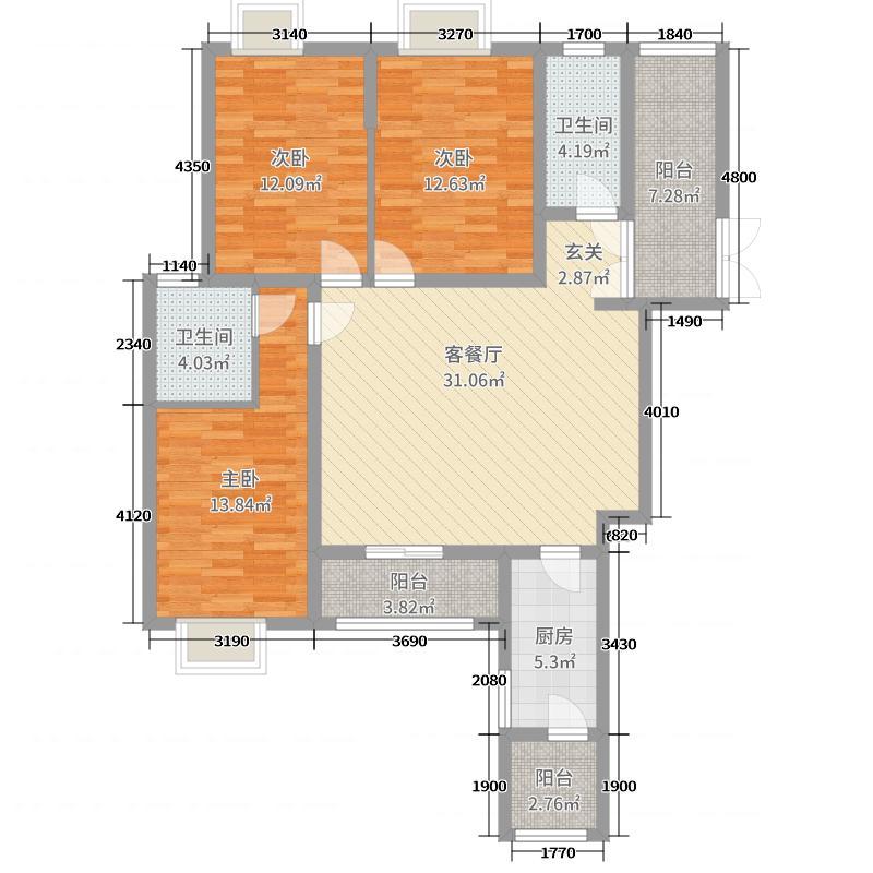 书香水岸121.00㎡B3户型3室3厅2卫1厨
