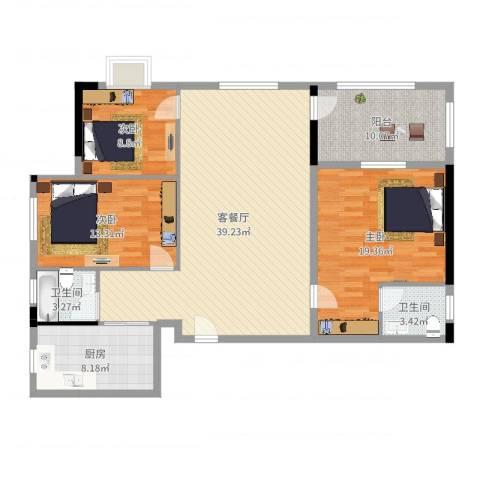 大地・潜龙山居3室2厅2卫1厨132.00㎡户型图