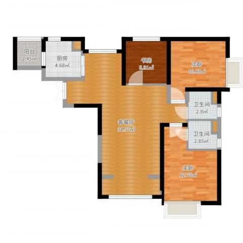 北辰红星国际广场3室2厅2卫1厨99.00㎡户型图