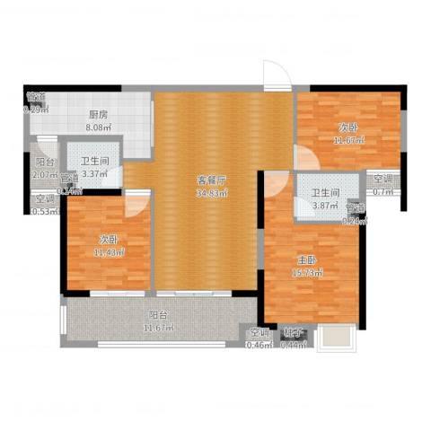 深业・上林苑3室2厅9卫1厨132.00㎡户型图