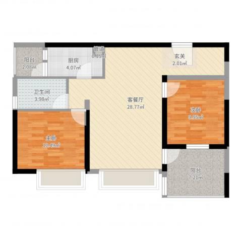 万科金域蓝湾2室2厅1卫1厨83.00㎡户型图