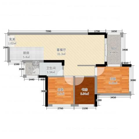 君跃荃新时代花园3室2厅1卫0厨79.00㎡户型图