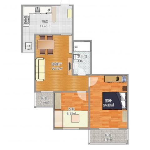 北苑家园绣菊园2室2厅1卫1厨81.00㎡户型图