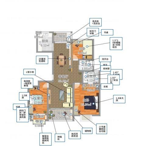 宏基・阳光尚城4室2厅2卫3厨127.00㎡户型图