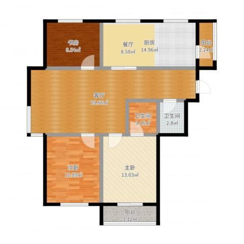 亿丰・南奥国际3室1厅2卫1厨113.00㎡户型图