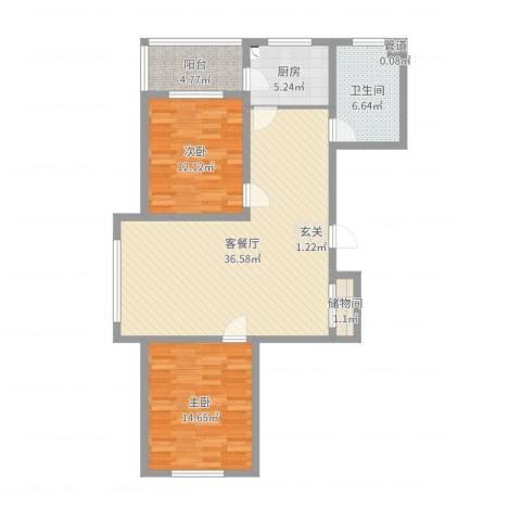 华厦・馨苑2室2厅1卫1厨101.00㎡户型图