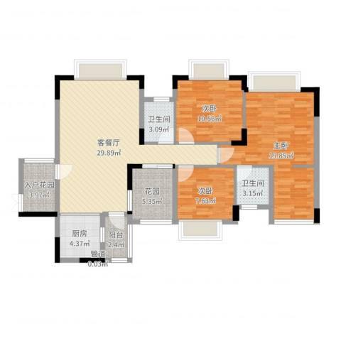 世纪城国际公馆 四期3室2厅2卫1厨113.00㎡户型图