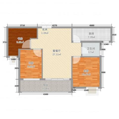 城开东岸3室2厅1卫1厨98.00㎡户型图