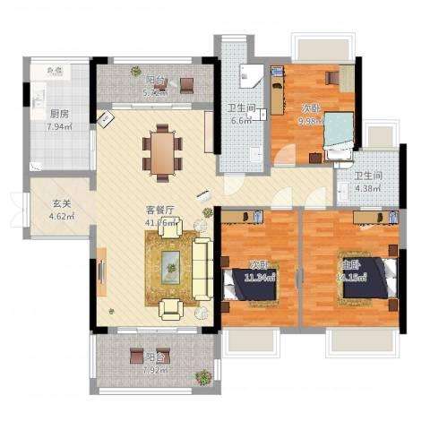 宝能太古城3室2厅2卫1厨137.00㎡户型图