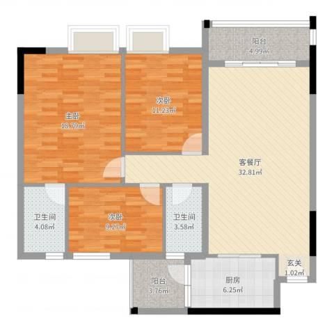 新东方花园3室2厅2卫1厨118.00㎡户型图