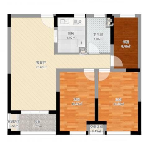 信拓东海国际3室2厅1卫1厨85.00㎡户型图