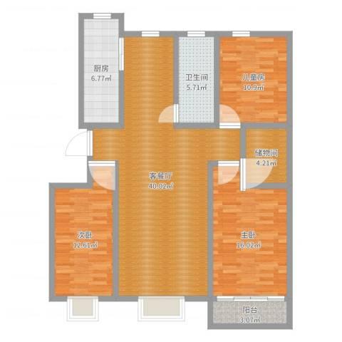 逸升佳苑3室2厅1卫1厨124.00㎡户型图