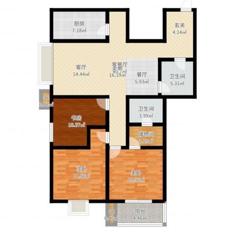名流水晶宫3室2厅2卫1厨130.00㎡户型图