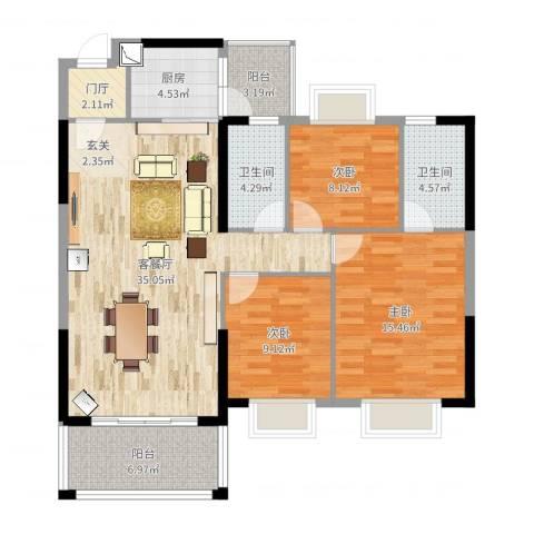 东方明珠花园商住小区3室2厅2卫1厨117.00㎡户型图
