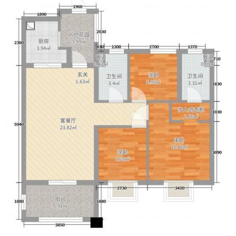 中海・寰宇天下3室2厅2卫1厨69.79㎡户型图